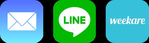 メール、LINE、アプリが使えます